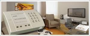 قابلین کنترل تاسیسات ساختمان با  تلفن همراه