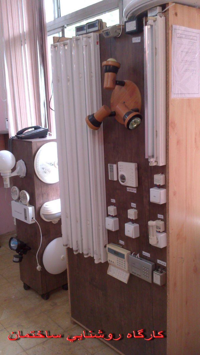 کارگاه آموزش روشنایی ساختمان