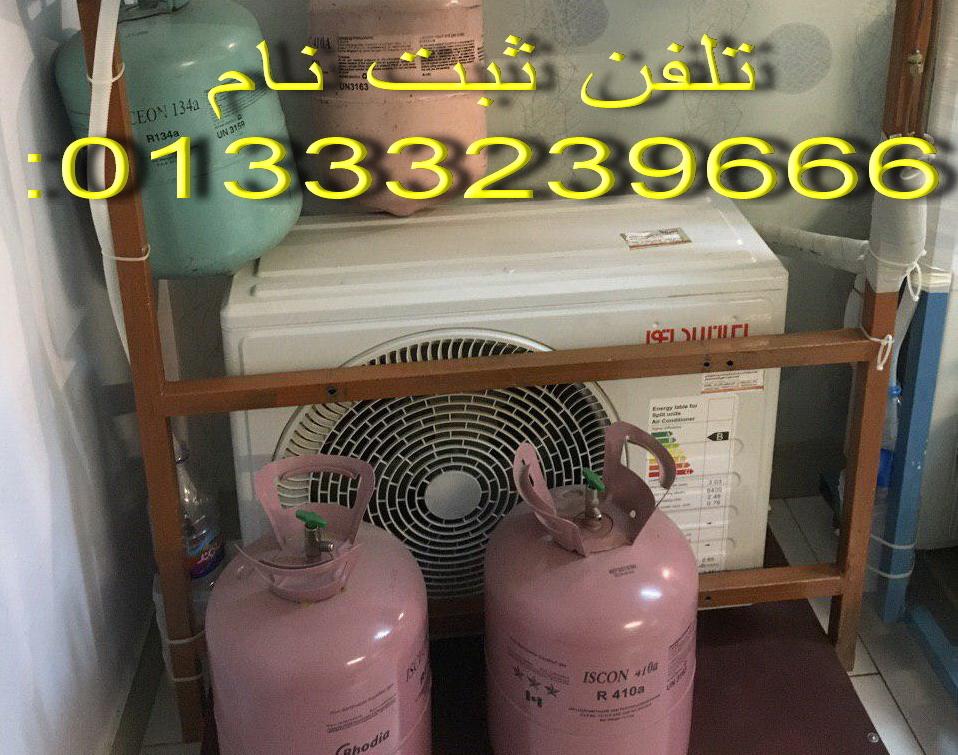 آموزش کولر اسپیلت با گاز 410